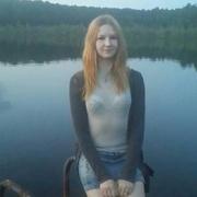 Дарья, 23, г.Куровское