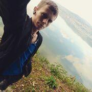 Мар'ян 26 лет (Лев) Львов
