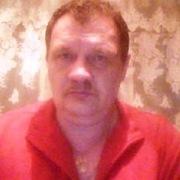 Борис, 53