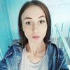 Lili, 30, г.Эрфурт