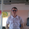 Денис Трубачев, 29, г.Заволжье