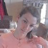 Екатерина, 29, г.Волноваха