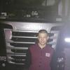 Artem, 26, Berislav