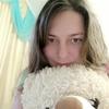 Татьяна, 38, г.Санкт-Петербург