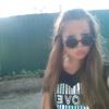 Альбина, 17, Слов