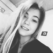 Екатерина, 18, г.Архангельск