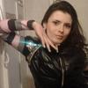 Ольга, 34, г.Марганец