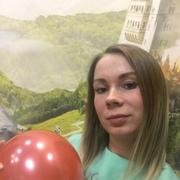 Дарья 28 лет (Стрелец) Мурманск