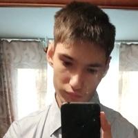 Александр Ягнюков, 23 года, Овен, Новокузнецк