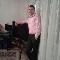 Виталий, 36 лет, Водолей, Павлодар