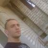 Богдан, 26, г.Ивано-Франковск