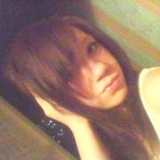 Катька ♥люблю его♥ 28 Самара