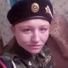 Алёна Косякова, 18, г.Свободный