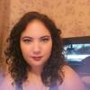 Белла, 31, г.Уфа