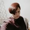 Александр, 19, г.Иркутск
