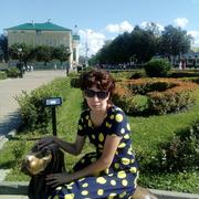 Любовь 34 года (Телец) Кострома