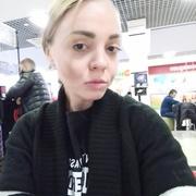 Инна Епишина 30 Оренбург
