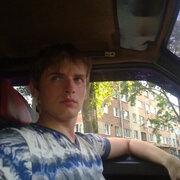 Андрей 31 Таганрог