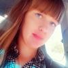 Виталина Филатова, 28, г.Витебск