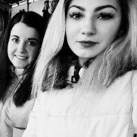 Tania, 22 года, Козерог, Кропивницкий