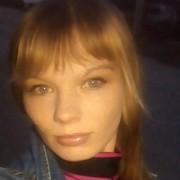 Angelica, 30, г.Остров