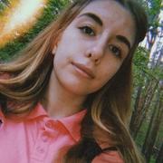 Констанция, 17, г.Домодедово