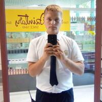 Сергей, 26 лет, Стрелец, Симферополь