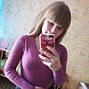 Алина Скоробогатова, 20, г.Ишим