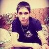 Рома, 19, г.Ангарск