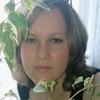 Irina, 31, г.Ефремов
