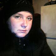 Наталья, 38, г.Забайкальск