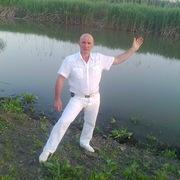 Владимир 56 Краснодар