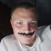 Александр, 19, г.Киров