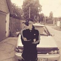 Алексей, 24 года, Весы, Суворов