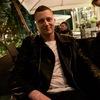 Денис, 22, г.Кишинёв