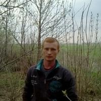 saha29, 30 лет, Скорпион, Ростов-на-Дону