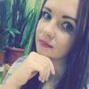 Катерина, 29, г.Каменское