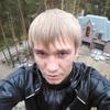 Александр, 21, г.Бердск
