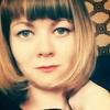 Олеся Ларкина, 26, г.Кемерово