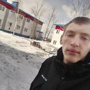 Сергей 22 Нерюнгри