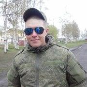 Саня, 25, г.Новоалтайск