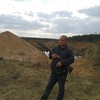 Gennadiy, 35, Bologoe