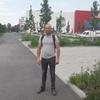 Galescu Vasilie, 27, г.Франкфурт-на-Майне