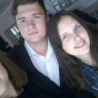 Михаил, 20 лет, Близнецы, Тихорецк