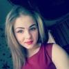 Vlada, 21, г.Миргород