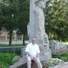Виктор, 61, г.Антрацит