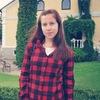 Таня, 19, г.Краматорск