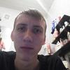Александр, 22, г.Сватово