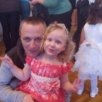 Дима, 32 года, Водолей, Бобруйск