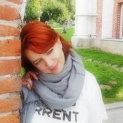 Алена 80 Москва